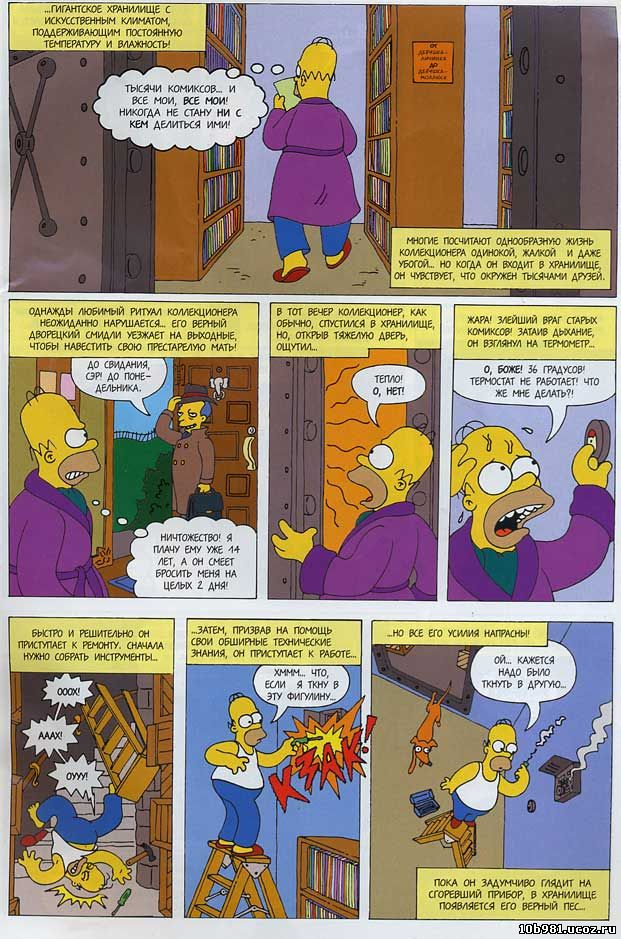 Пороно комиксы симпсоны 11 фотография